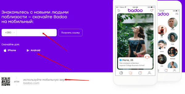 mobilnaya-versiya-badoo.png