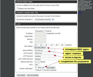 nastroyka_wi_fi_routera.jpg
