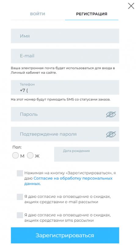 lichnyy-kabinet-apteki-vita1.png