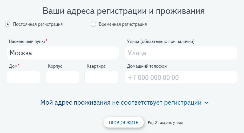 lichnyy-kabinet-agenta-vostochnyy-bank-6.jpg