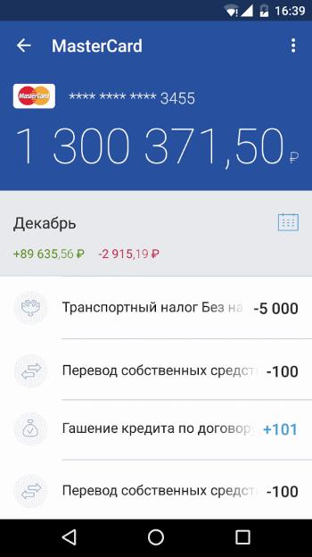istorija-vostochnyj.png