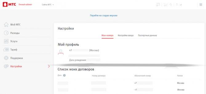blog_kostroma_13_2_zgu7b_tablet.jpg