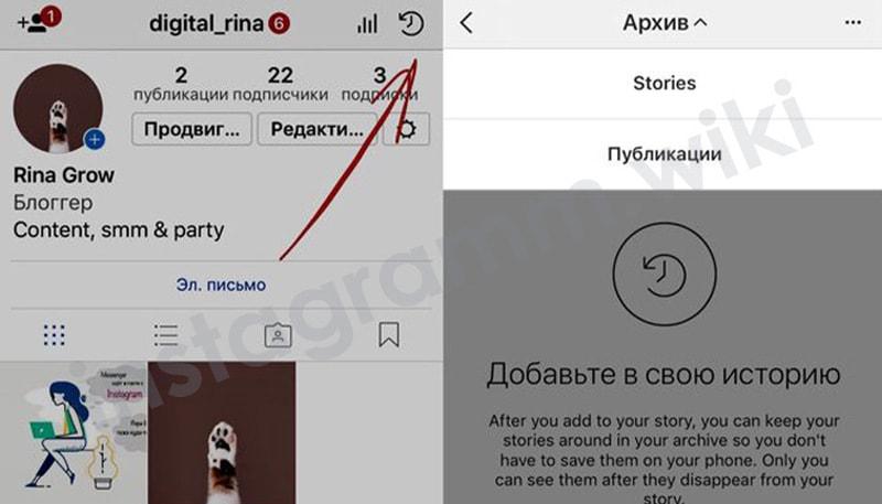 kak-sdelat-vechnye-storis-v-instagram-shag-3-min.jpg