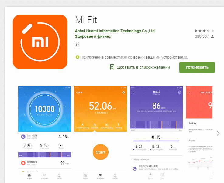 programma-mi-fit3.png