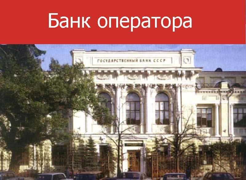 Bank-MTS-Rossiya.jpg