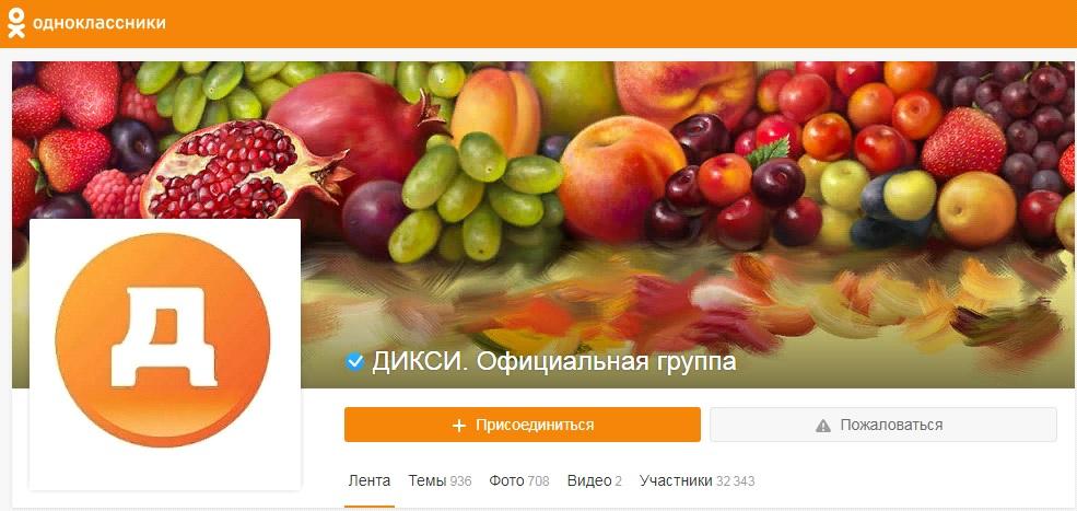 goryachaya-liniya-diksi9.jpg