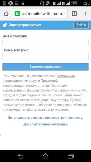 twitter-reg-baz-nomera-mobile-1-min.jpg