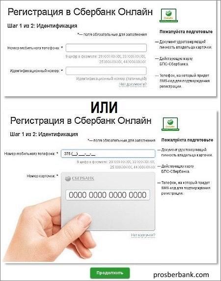 identifikacija-polzovatelja.jpg