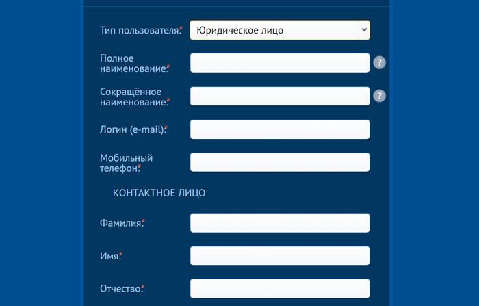 anketa-yur-litsa.jpg