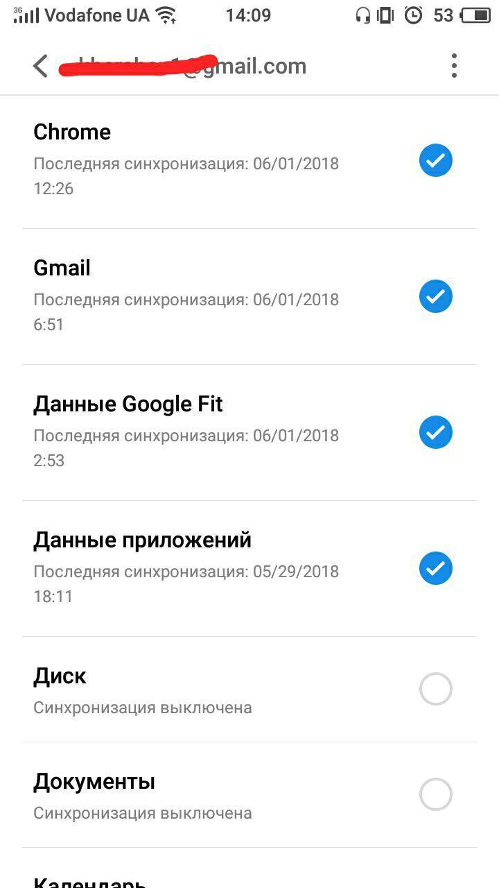 google_akkaunt_sinhronizacia.jpg