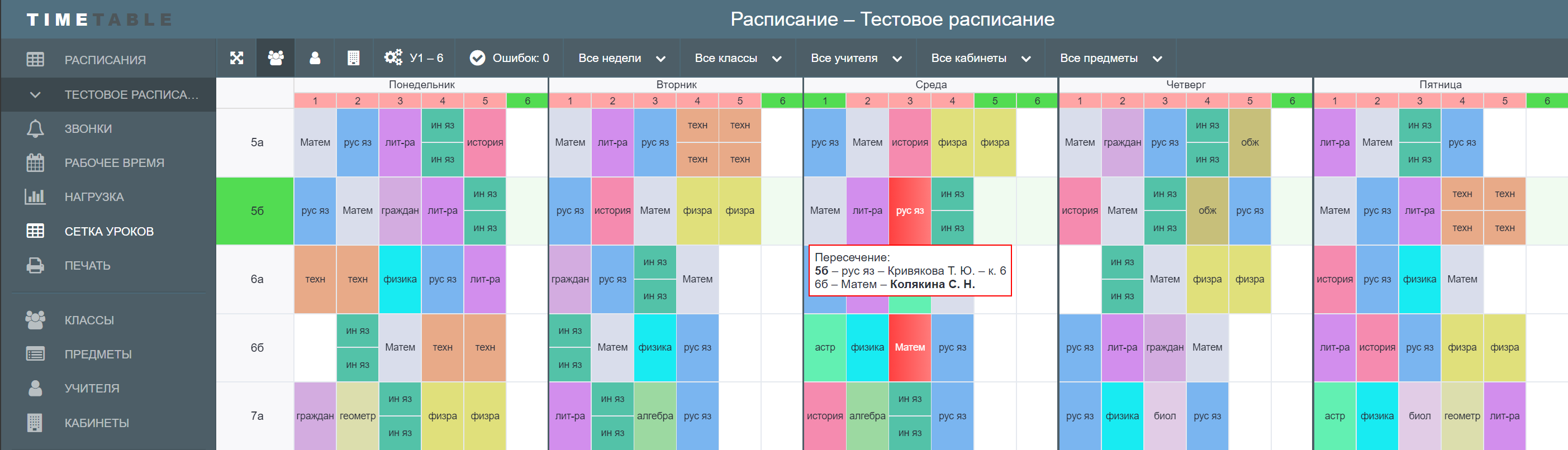 5ea17cb3ffcc13e1c746144f_header-table.png