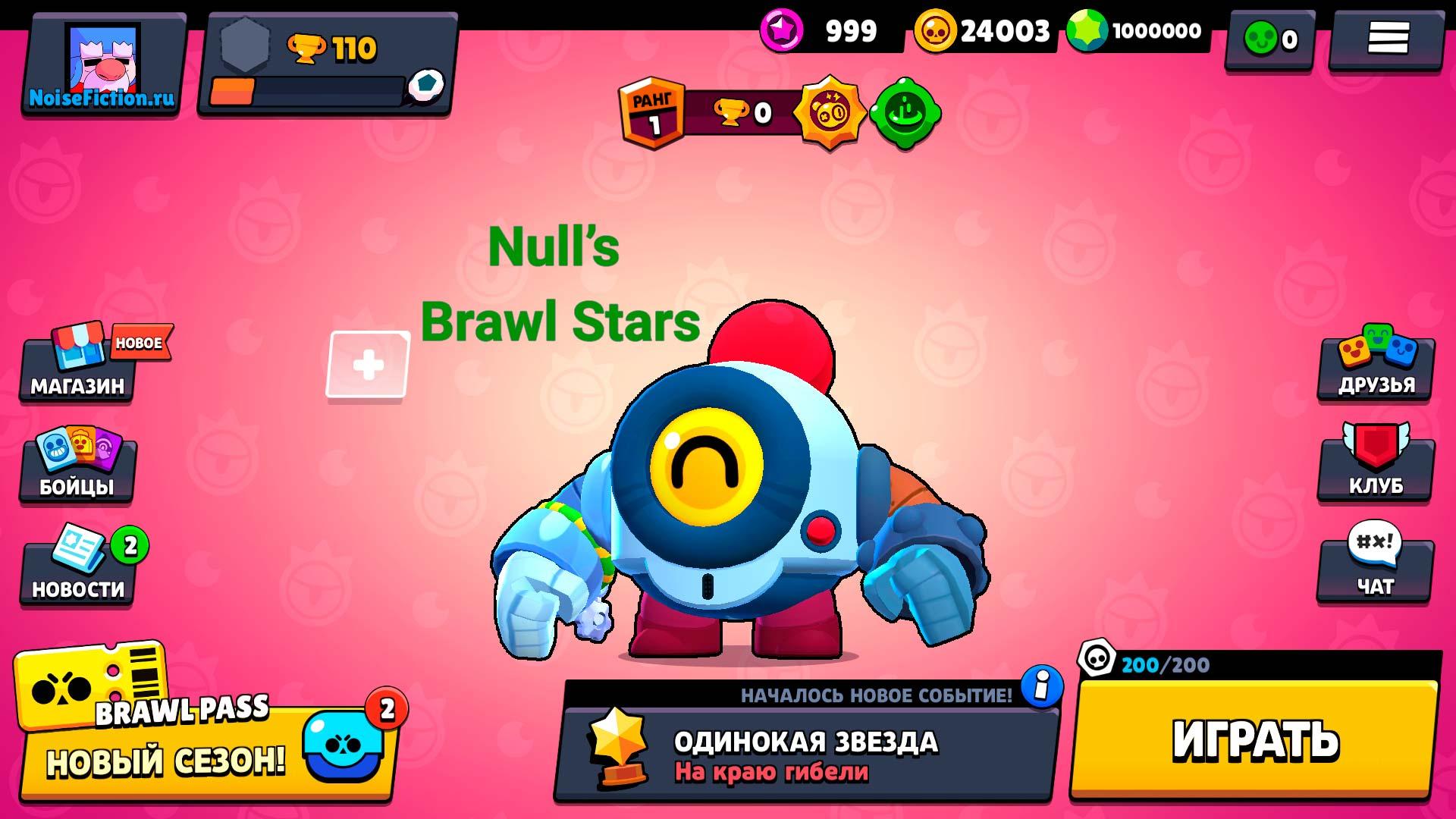 nulls-brawl-stars-nani.jpg