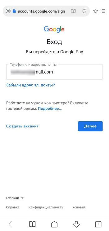 Otmenit-podpisku-google-play-7.jpg