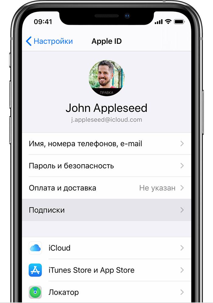 ios13-iphone-xs-settings-apple-id-subscriptions-on-tap.jpg