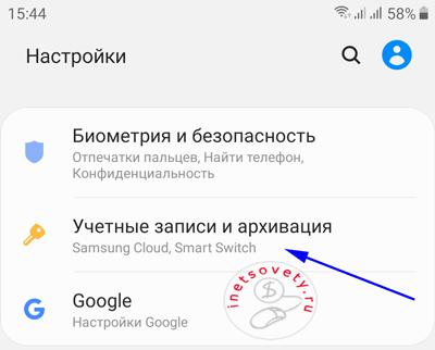 google-akk-mobile-1.png