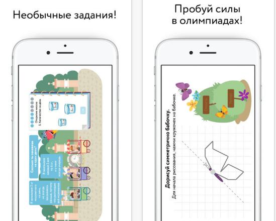 Скачать приложение Учи.ру бесплатно