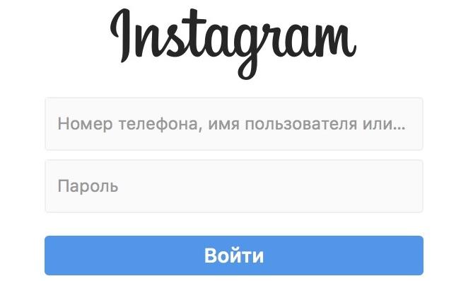1-vhod-v-instagram.jpg