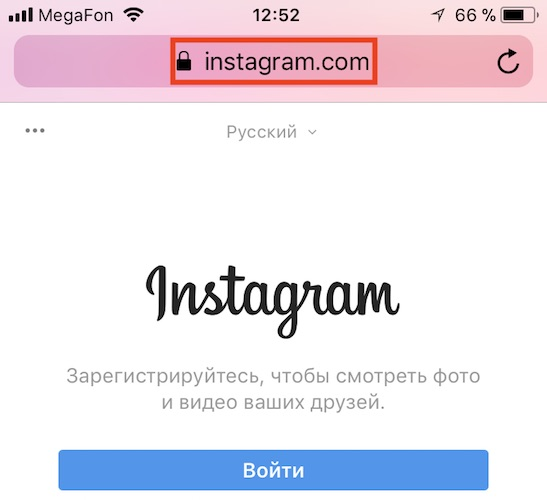 instagram-s-teleaona.jpg