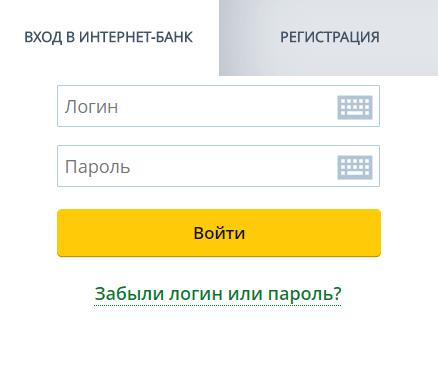 vhod-v-internet-bank-rshb.png
