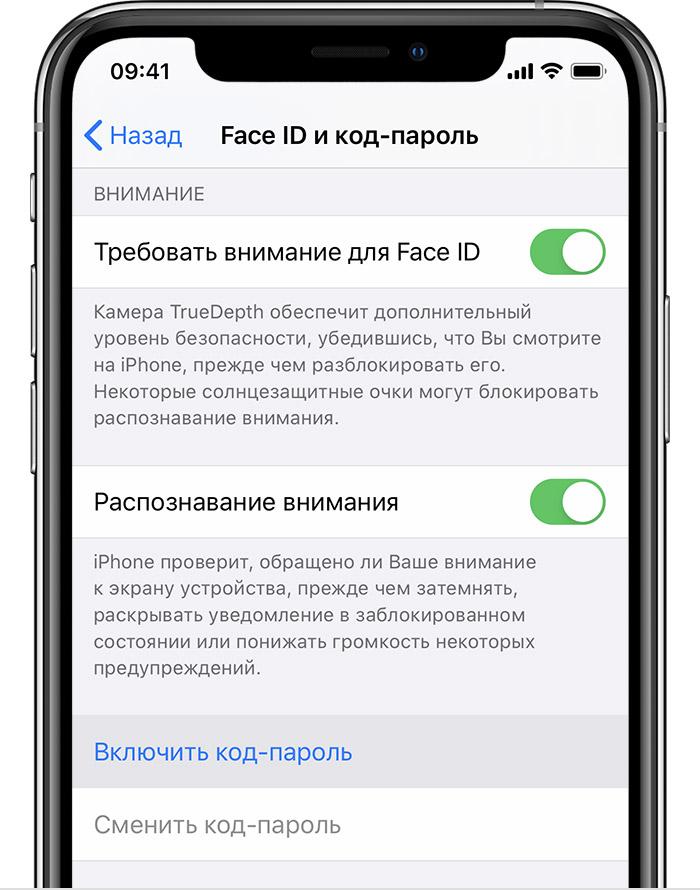 ios13-iphone-xs-settings-face-id-passcode-turn-passcode-on.jpg