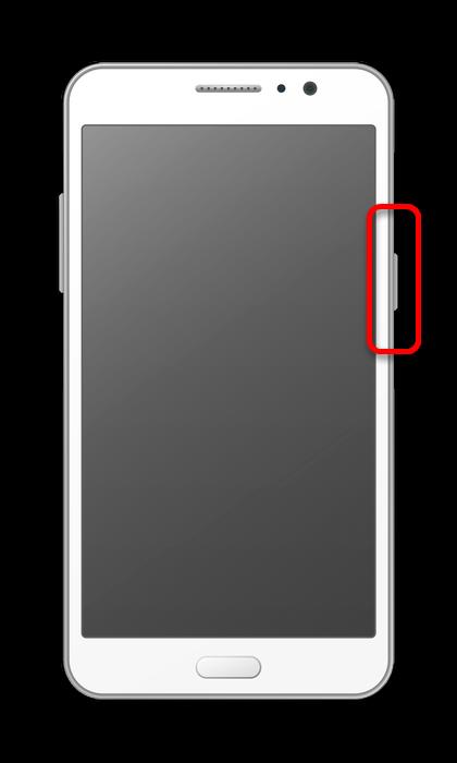 Ispolzovanie-knopki-vyklyucheniya-na-telefone-Android.png