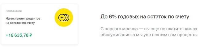 protsenty.jpg