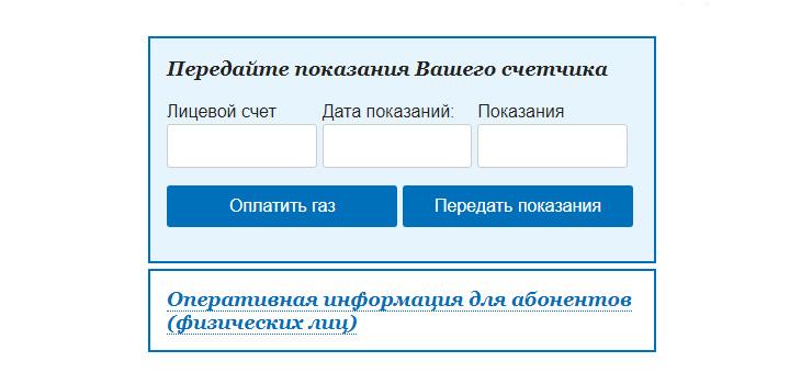 smorodina-gaz4.jpg