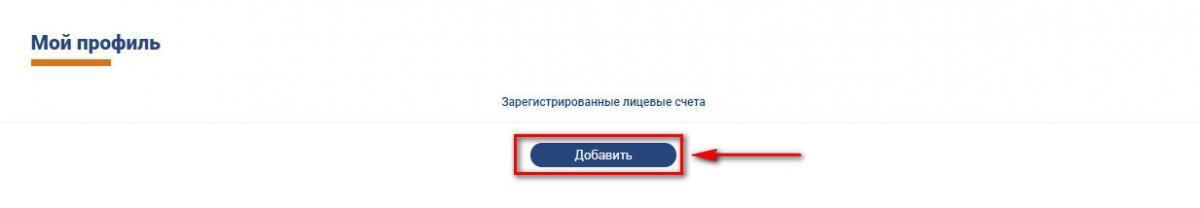 eirc_lo_lk_step4.jpg