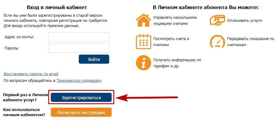 knopka-zaregistrirovatsya.jpg