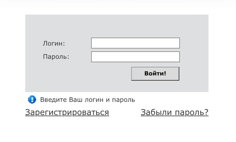 abr-login.png