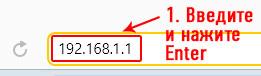 192-168-1-1-zayti-v-router-4.png
