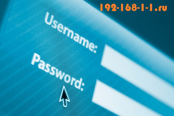 router-login-password.jpg