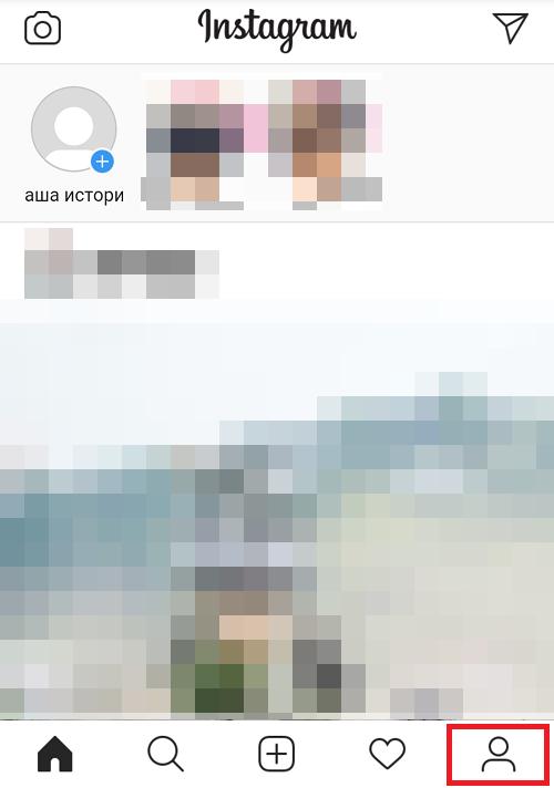 kak-udalit-akkaunt-v-instagram-s-telefona-android-iphone4.png