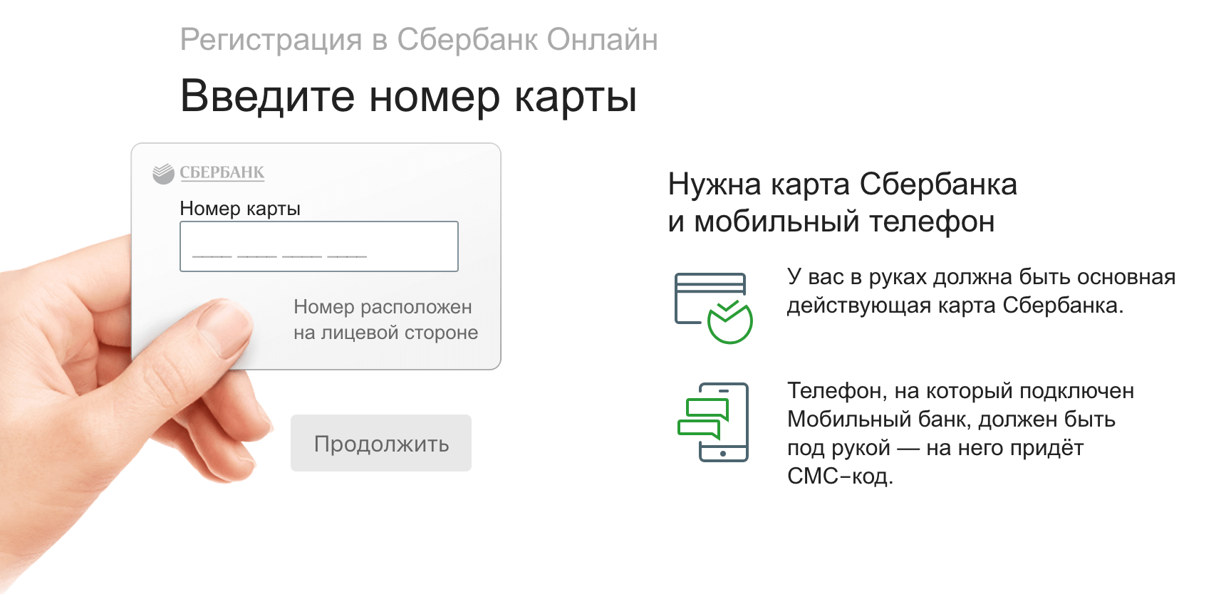 reg-step1.png