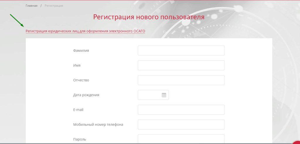registraciya-yuridicheskogo-lica-1024x494.jpg