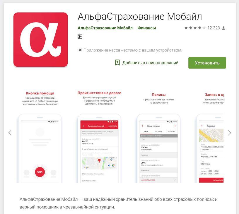 lichnyj-kabinet-alfactrahovanie-4.jpg