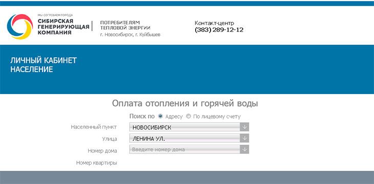 sibgenco_4.jpg