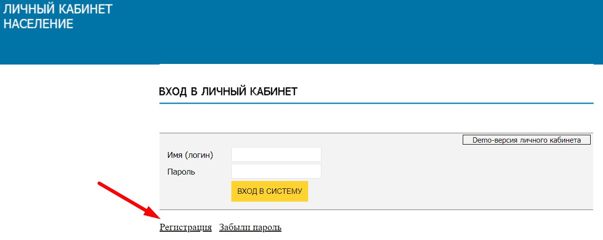 7_nazhmite_registraciya.jpg