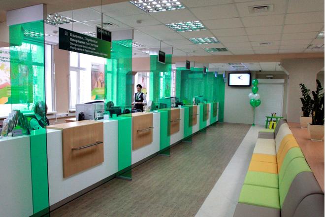 Ofis_banka.png