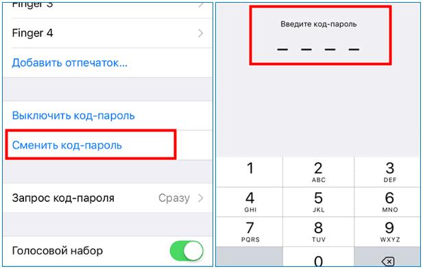 smenit-kod-parol-na-iphone.png
