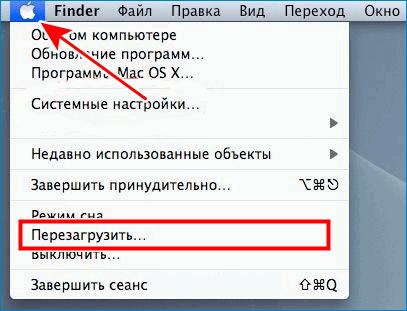 perezagruzit-ustrojstvo-mac.png