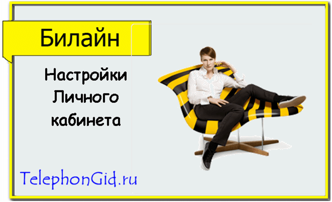 Novyj-risunok-2.png