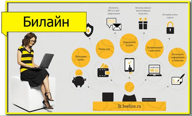 Novyj-risunok-1.png