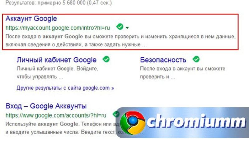 kak-sbrosit-nastroyki-brauzera-google-chrome-1.jpg