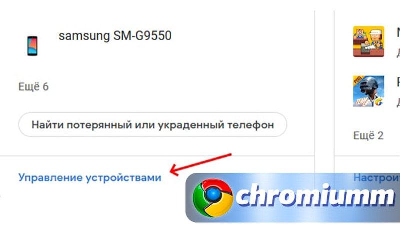 kak-sbrosit-nastroyki-brauzera-google-chrome-3.jpg