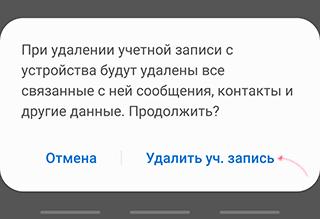 frp_google_1.png