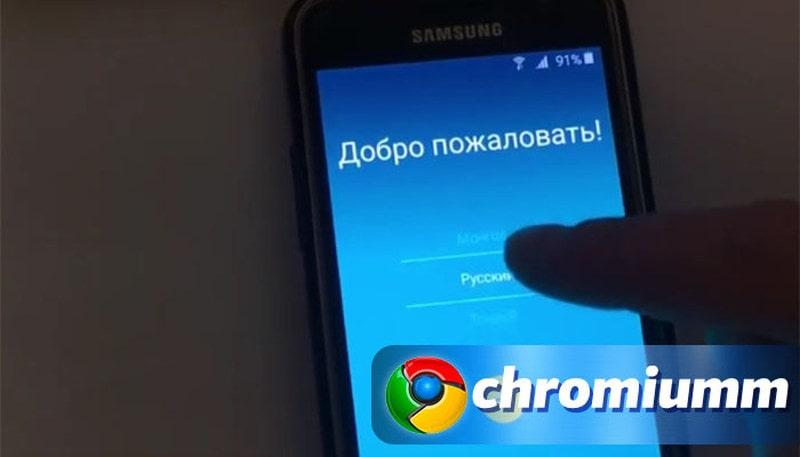 kak-sbrosit-nastroyki-brauzera-google-chrome-5.jpg