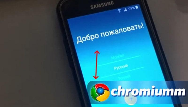 kak-sbrosit-nastroyki-brauzera-google-chrome-6.jpg