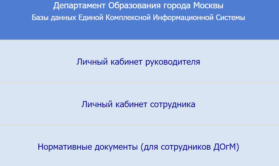 educom-cabinet.png