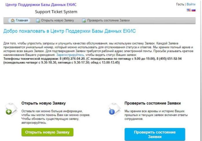 educom-cabinet-5.png
